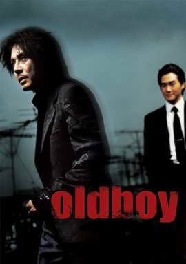 Oldboy - 27 x 40 Movie Poster - Style C