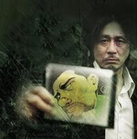 Oldboy - 30 x 30 Movie Poster - Russian Style A