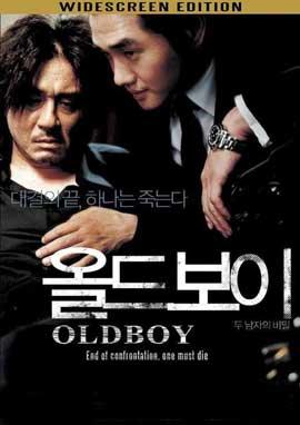 Oldboy - 11 x 17 Movie Poster - Korean Style A