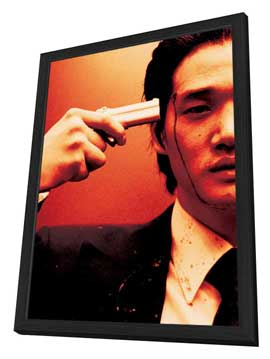Oldboy - 11 x 17 Movie Poster - Style B - in Deluxe Wood Frame