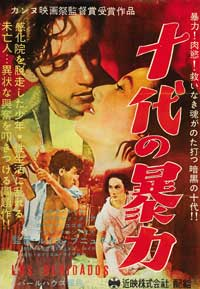 Olvidados, Los - 11 x 17 Movie Poster - Japanese Style A