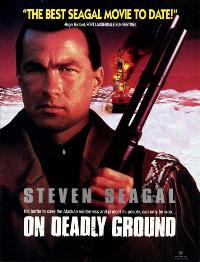 On Deadly Ground - 11 x 17 Movie Poster - Style B