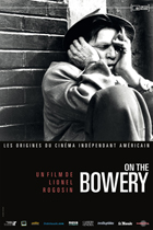 On the Bowery - 11 x 17 Movie Poster - French Style A