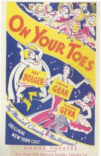 On Your Toes (Broadway) - 11 x 17 Movie Poster - Style A