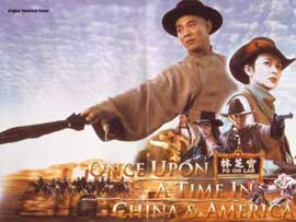 Once Upon a Time in China and America - 11 x 17 Movie Poster - Style A
