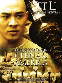 Once Upon a Time in China and America - 11 x 17 Movie Poster - German Style A