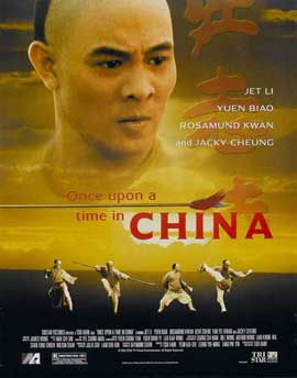 Once Upon a Time in China - 27 x 40 Movie Poster - Style A