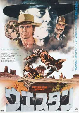 Once Upon a Time in the West - 11 x 17 Movie Poster - Japanese Style A