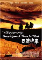 Once Upon a Time in Tibet - 27 x 40 Movie Poster - Style A