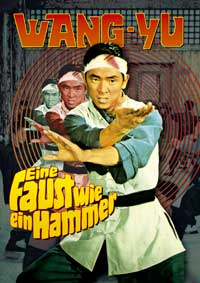 One Armed Boxer - 11 x 17 Movie Poster - German Style A