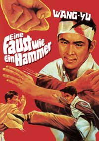 One Armed Boxer - 11 x 17 Movie Poster - German Style B
