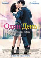 One Day - 11 x 17 Movie Poster - Russian Style A