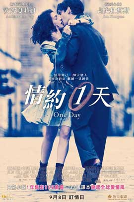 One Day - 11 x 17 Movie Poster - Korean Style A