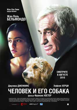 One Man and His Dog - 11 x 17 Movie Poster - Russian Style A