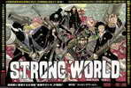 One Piece Film: Strong World - 27 x 40 Movie Poster - Japanese Style A