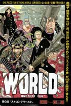 One Piece Film: Strong World - 11 x 17 Movie Poster - Japanese Style E
