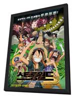 One Piece Film: Strong World - 27 x 40 Movie Poster - Korean Style A - in Deluxe Wood Frame