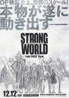 One Piece Film: Strong World - 11 x 17 Movie Poster - Japanese Style A