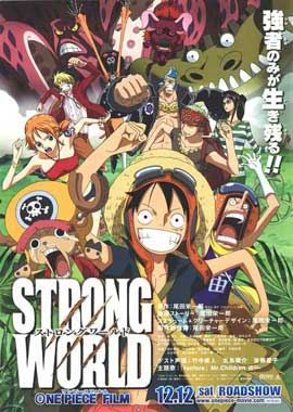 One Piece Film: Strong World - 11 x 17 Movie Poster - Japanese Style B