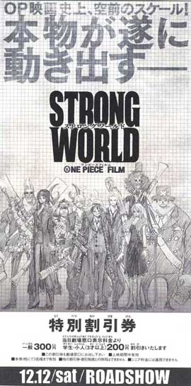One Piece Film: Strong World - 20 x 40 Movie Poster - Style A