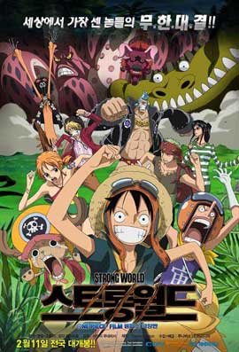 One Piece Film: Strong World - 11 x 17 Movie Poster - Korean Style A