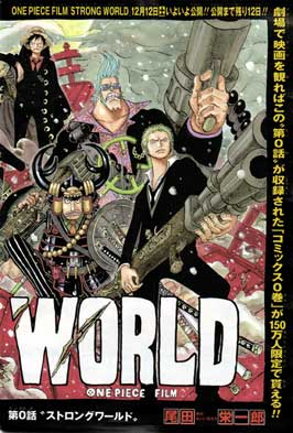 One Piece Film: Strong World - 27 x 40 Movie Poster - Japanese Style B
