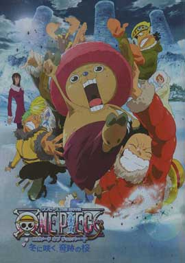 One Piece Movie: The Great Gold Pirate - 11 x 17 Movie Poster - Japanese Style A