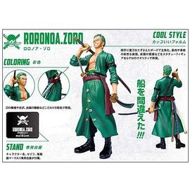 One Piece Movie: The Great Gold Pirate - Roronoa Zoro New World Version Action Figure