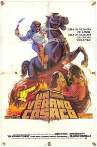 One Russian Summer - 11 x 17 Movie Poster - Spanish Style A