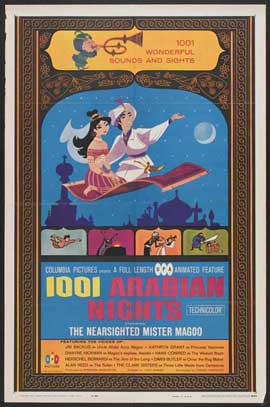 One Thousand and One Arabian Nights - 27 x 40 Movie Poster - Style B