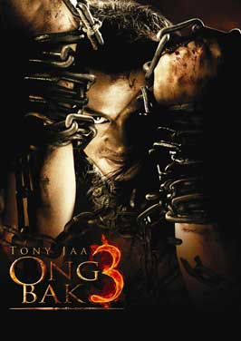 Ong Bak 3 - 11 x 17 Movie Poster - Style A