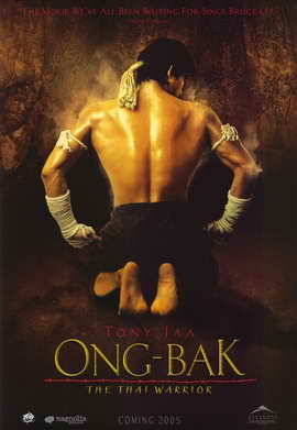 Ong-bak - 11 x 17 Movie Poster - Style A