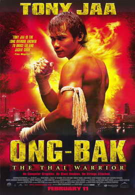 Ong-bak - 11 x 17 Movie Poster - Style C