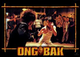 Ong-bak - 11 x 14 Poster French Style J