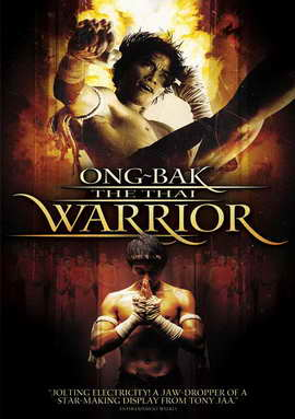 Ong-bak - 11 x 17 Movie Poster - Style D