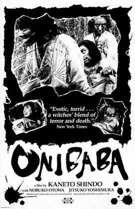 Onibaba - 11 x 17 Movie Poster - Style A