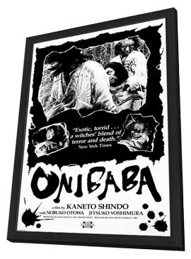 Onibaba - 27 x 40 Movie Poster - Style A - in Deluxe Wood Frame