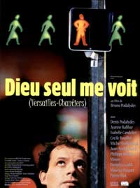 Only God Sees Me - 11 x 17 Movie Poster - French Style A