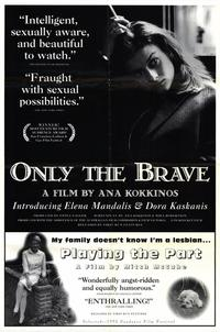 Only the Brave - 27 x 40 Movie Poster - Style A