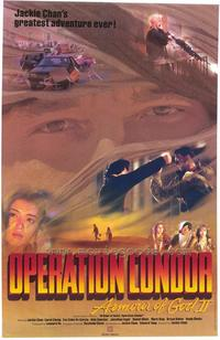 Operation Condor - 43 x 62 Movie Poster - Bus Shelter Style A