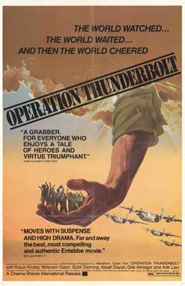 Operation Thunderbolt - 11 x 17 Movie Poster - Style A