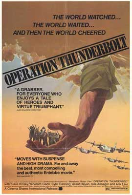 Operation Thunderbolt - 27 x 40 Movie Poster - Style A
