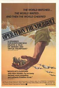 Operation Thunderbolt - 43 x 62 Movie Poster - Bus Shelter Style A
