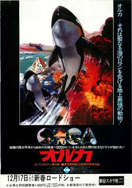 Orca - 27 x 40 Movie Poster - Japanese Style A