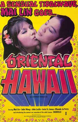 Oriental Hawaii - 11 x 17 Movie Poster - Style A
