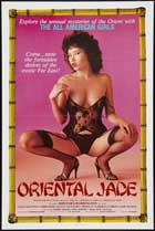 Oriental Jade - 11 x 17 Movie Poster - Style A