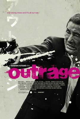 Outrage - 11 x 17 Movie Poster - Style A