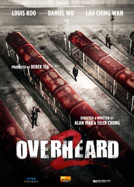 Overheard 2 - 11 x 17 Movie Poster - Style A