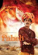 Paheli - 27 x 40 Movie Poster - Style B
