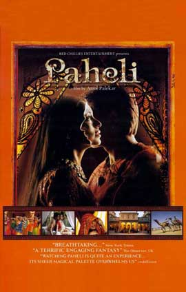 Paheli - 11 x 17 Movie Poster - Style A